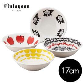 Finlayson(フィンレイソン) エレファンティ 17cm ボウル お皿 深皿 プレート レンジOK キッチン雑貨 北欧雑貨 おしゃれな北欧デザインの食器