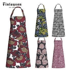 Finlayson(フィンレイソン)エプロン 北欧おしゃれなキッチン雑貨 フィンランド インポート おしゃれな北欧デザイン プレゼントやギフトに 日本では手に入らないデザインのエプロン キッチン雑貨 アンヌッカ ANNUKKA 輸入デザイン【メール便可】