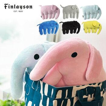 Finlayson(フィンレイソン)クッション4色ELEFANTTIエレファンティ【ギフトにも人気Finlaysonフィンレイソン北欧枕ピロー】