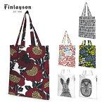 Finlayson(フィンレイソン)平トートELEFANTTI【Finlaysonフィンレイソン北欧トートバッグ鞄お稽古バッグギフトプレゼントにも人気】