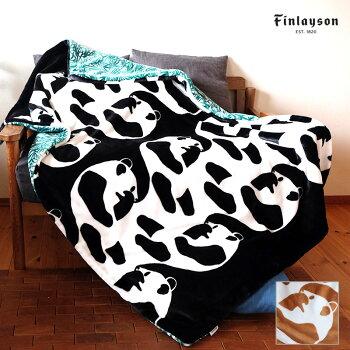 Finlayson(フィンレイソン)リバーシブルハーフケットAJATUS【Finlaysonフィンレイソン北欧デザイン寝具ふわふわブランケットリバーシブルおしゃれギフトプレゼントにも人気】