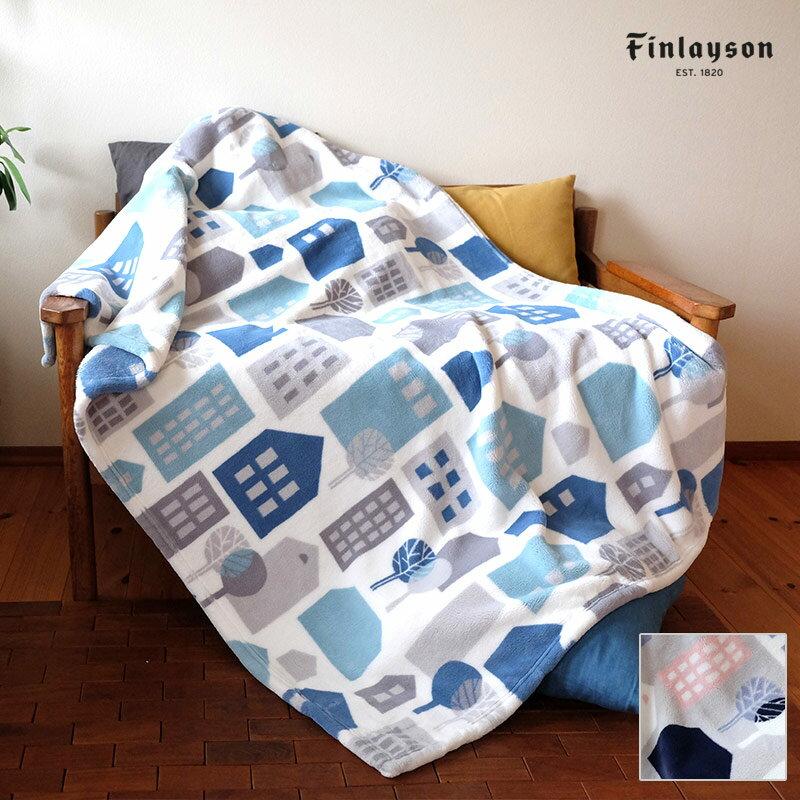 Finlayson(フィンレイソン)ハーフケット TALOTO【Finlayson フィンレイソン 北欧デザイン 寝具 ふわふわタッチ おしゃれ ギフト プレゼントにも人気】