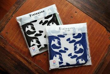 ミニタオルELEFANTTIRD16SSFinlayson(フィンレイソン)【ギフトにも人気Finlaysonフィンレイソン手ぬぐい日本製北欧デザインはんかちハンカチギフト内祝い出産祝い祝い返しプレゼントにも人気】