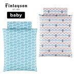 FinlaysonベビーシーツELEFANTTI19AW-F-F