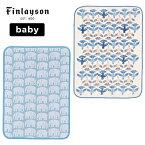 Finlaysonベビー綿毛布ELEFANTTI19AW-F-F