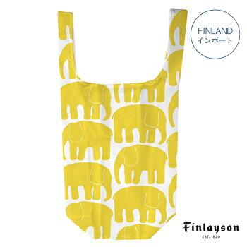 Finlayson(フィンレイソン)エコトートELEFANTTIエコバッグ