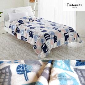 Finlayson(フィンレイソン)ニューマイヤー毛布 TALOTO【北欧デザイン 寝具 ふわふわ おしゃれ ブランケット ギフト プレゼントにも人気】