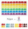 Finlayson(フィンレイソン)今治バスタオルELEFANTTI【Finlaysonフィンレイソン北欧デザインふわふわタオルバスタオルバス用品おしゃれインテリアギフトプレゼント】