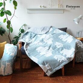Finlayson(フィンレイソン)ハーフケット 140×100cm ふわふわ掛け布団 OTSO オッソ クマ おしゃれな北欧デザインの寝具 ハーフ毛布 子供 赤ちゃん ベビー布団 プレゼントお祝いにもぴったり 北欧寝具