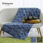 Finlayson(フィンレイソン)ひざ掛けMUUTTOムート渡り鳥【Finlaysonフィンレイソン北欧デザインひざ掛けアウトドア寝具おしゃれギフトプレゼントにも人気】