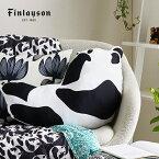 Finlayson(フィンレイソン)ピローケースALMAPAJATSO【Finlaysonフィンレイソン北欧デザイン枕カバーピローケース寝具おしゃれインテリアギフトプレゼントにも人気】
