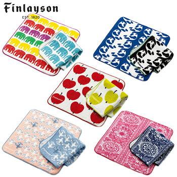 Finlayson(フィンレイソン)てぬぐいELEFANTTIRD16SS【Finlaysonフィンレイソン手ぬぐい日本製北欧デザインはんかちハンカチギフト内祝い出産祝い祝い返しプレゼントにも人気】