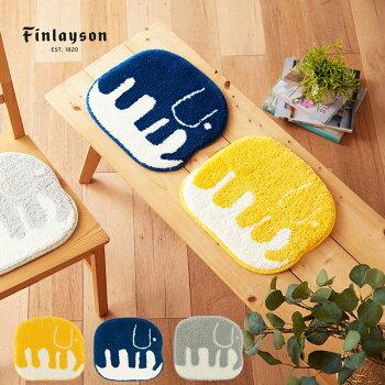 Finlayson(フィンレイソン)チェアパッドELEFANTTI【Finlaysonフィンレイソン北欧デザイン座布団チェアパッドおしゃれインテリアギフトプレゼントにも人気】
