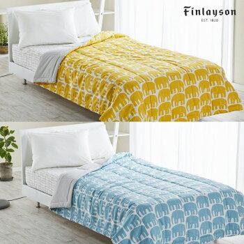 【送料無料】Finlayson(フィンレイソン)ウォッシャブル合繊肌掛けふとんELEFANTTIエレファンティ【北欧デザイン寝具リバーシブルおしゃれギフトプレゼントにも人気】