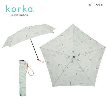 雨傘/折りたたみ傘軽量90g北欧デザイン14種軽量90gkorko(コルコデザイン)雨具レイングッズ軽い傘北欧雑貨おしゃれな北欧テキスタイルの雨傘。持ち運びにも便利