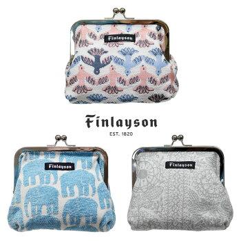 Finlayson(フィンレイソン)口金ポーチELEFANTTI/MUUTTO/TAIMI【Finlaysonフィンレイソン北欧ケースポーチ化粧ポーチギフトプレゼントにも人気がま口】