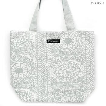 Finlayson(フィンレイソン)ランチトートELEFANTTI/MUUTTO/TAIMIミニトートバッグ【北欧トートバッグかばん鞄ギフトプレゼントにも人気】