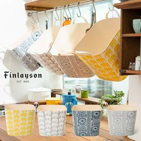 Finlayson(フィンレイソン) スタックストー バケット 新商品 エレファンティ / タイミ 【Finlayson フィンレイソン 北欧ファッション雑貨 おしゃれ ボックス箱 収納 かわいい プレゼントにも人気】