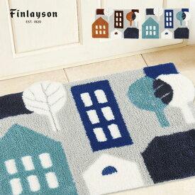 Finlayson(フィンレイソン) 玄関マット TALOT 45×75cm おしゃれな北欧インテリア雑貨 洗濯機で洗える ルームマット ラグ 滑りにくい加工 フィンランドブランド 北欧テキスタイル ウォッシャブルマット ブルー/レッド
