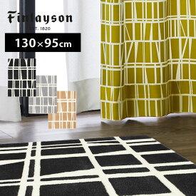 Finlayson(フィンレイソン)ルームマット ラグ CORONNA コロナ W130×H95cm 北欧デザイン 洗濯機洗いOK 滑りにくい加工 おしゃれな北欧インテリア雑貨 ウォッシャブルマット 北欧部屋 グリーン/ベージュ/ブラック
