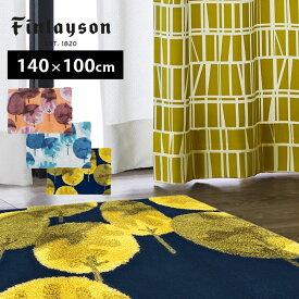 Finlayson(フィンレイソン)ルームマット ラグ SAARNI W140×H100cm 北欧デザイン 洗濯機洗いOK 滑りにくい加工 おしゃれな北欧インテリア雑貨 ウォッシャブルマット 北欧部屋 ラベンダー/ブルー/イエロー