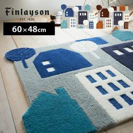 Finlayson(フィンレイソン)ルームマット ラグ TALOT 100×140cm 北欧デザイン 洗濯機洗いOK 滑りにくい加工 おしゃれな北欧インテリア雑貨 ウォッシャブルマット 北欧部屋 ブルー/レッド