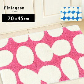 Finlayson(フィンレイソン) 玄関マット POP 45×70cm おしゃれな北欧インテリア雑貨 洗濯機で洗える ルームマット ラグ 滑りにくい加工 フィンランドブランド 北欧テキスタイル ウォッシャブルマット ピンク/ブルー