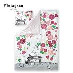 Finlayson(フィンレイソン)掛けふとんカバー&ピローケースセットシングルMOOMIN/MERENHUISKE北欧デザイン布団カバーふとん寝具おしゃれインテリアギフトプレゼントにも人気