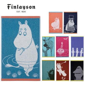 Finlayson(フィンレイソン)今治バスタオルムート【Finlaysonフィンレイソン北欧デザインふわふわタオルバスタオルバス用品おしゃれインテリアギフトプレゼント】