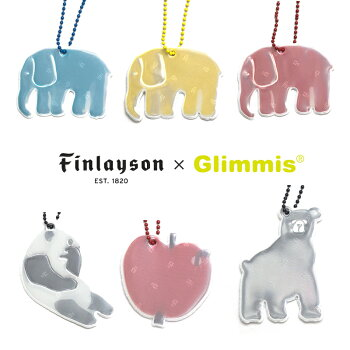 リフレクター北欧の交通安全キーホルダー【Glimmis(グリミス)】Finlayson×Glimmis【送料無料(2コ以上メール便)】フィンレイソン大人気!エレファンティオンップアヤトス