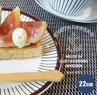 グスタフスベリGustavsbergスピサリブSpisaribbプレート22cm-北欧食器