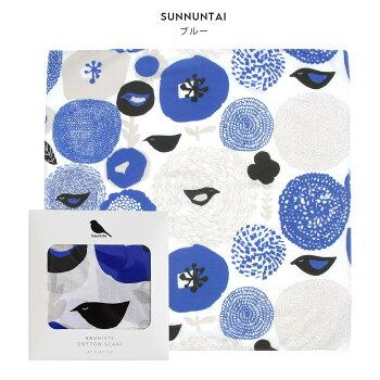 ハンカチKauniste(カウニステ)フィンランド北欧デザイン大判ハンカチ普段使いかわいいおしゃれプレゼント母の日風呂敷にもお弁当包み