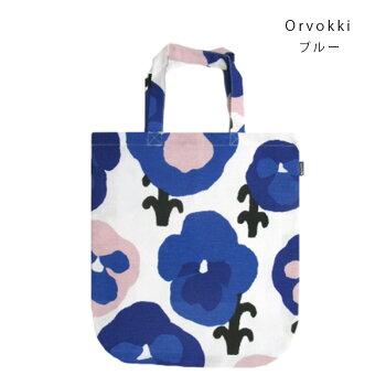 トートバッグKauniste(カウニステ)バッグカバンフィンランド北欧デザインエコバッグ手提げ鞄普段使いかわいいおしゃれプレゼント母の日