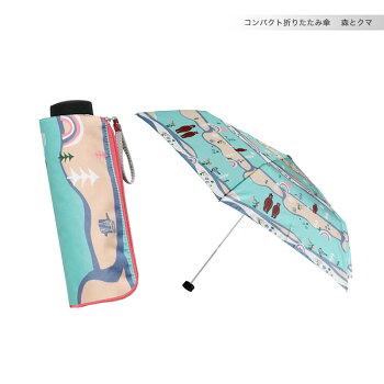 雨傘北欧デザイン折りたたみ軽量compactkorko(コルコデザイン)コンパクトに持ち運びできる傘