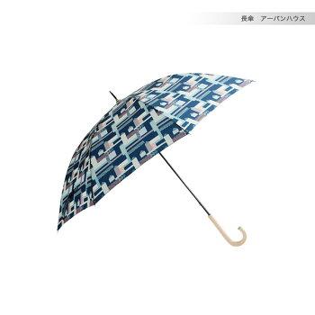 雨長傘Light200gkorko(コルコデザイン)北欧デザイン雨具レイングッズ軽い傘北欧雑貨