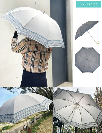 日傘/雨傘刺し子北欧デザイン折りたたみ傘/手元が伸びるショートスライド晴雨兼用刺繍/korkoコルコUVカット率90%以上UPF50+スカンジナビアンパターンコレクション北欧おしゃれ雑貨プレゼント