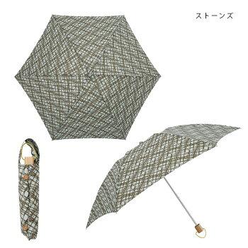日傘/雨傘兼用北欧デザイン折りたたみ傘korko(コルコデザイン)UVカット遮光率99%以上UPF50+晴雨兼用傘SPCスカンジナビアンパターンコレクション軽量で持ち運びに便利なおしゃれ北欧傘コンパクトに折りたたみ北欧デザインの日傘