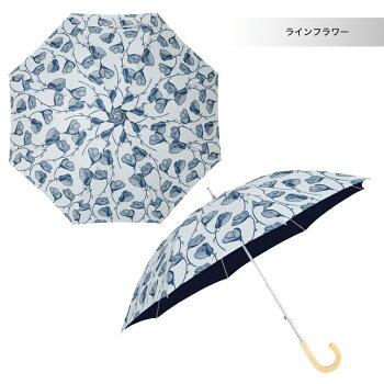 2017年ショートスライド晴雨兼用長傘korko(コルコデザイン)【北欧日傘傘雨傘北欧デザイン北欧雑貨プレゼント】