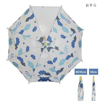 kukkahippo(クッカヒッポ)キッズ傘かさレインアンブレラ雨具子供40cm/45cm/50cmレイングッズおしゃれな北欧デザイン透明窓あり反射板付き北欧雑貨プレゼント子供お誕生日プレゼントお祝いギフト