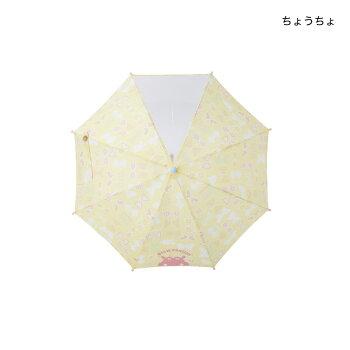 kukkahippo(クッカヒッポ)傘【北欧2018年雨具雨傘北欧デザイン北欧雑貨プレゼント】