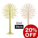 【SALE 20%OFF】【送料無料】Lovi(ロヴィ) ツリー 34cm (丸形)/ おしゃれな北欧雑貨 白樺 【ギフト・プレゼントに…