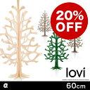 【SALE 20%OFF】【送料無料】Lovi(ロヴィ) クリスマスツリー Momi-no-ki 60cm / 北欧 クリスマスツリー 【送料無料 プレゼント】