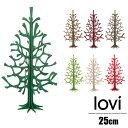 Lovi(ロヴィ) クリスマスツリー Momi-no-ki 25cm / 北欧 白樺 クリスマスツリー【おしゃれな北欧ギフトにも人気】イ…