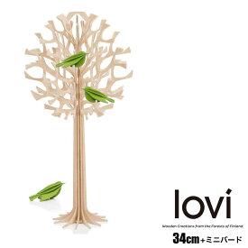 Lovi(ロヴィ)日本総代理店 ロヴィツリー 34cm 丸型 ラウンドツリー ミニバード付 北欧雑貨 フィンランド おしゃれな北欧プライウッド 白樺 フィンランドインテリア プレゼント ギフトに人気 Lovi ロヴィ TV放送で話題のクリスマスツリー