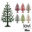Lovi(ロヴィ) クリスマスツリー Momi-no-ki 50cm / 北欧 白樺 クリスマスツリー【おしゃれな北欧ギフトにも人気】イ…
