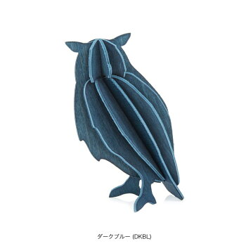 Lovi(ロヴィ)フクロウ(ダークブルー、グレー、ナチュラル3色)/北欧オーナメントカード梟白樺【メール便OKプレゼント】