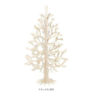 【送料無料】Lovi(ロヴィ)クリスマスツリーMomi-no-ki120cmNT/北欧クリスマスツリー【送料無料プレゼント】