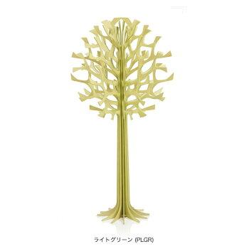 【送料無料】Lovi(ロヴィ)ツリー68cmNT/北欧【送料無料プレゼント】