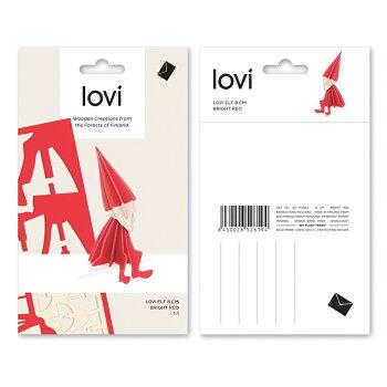 【10倍】Lovi(ロヴィ)エルフSサイズ8cm2色北欧【メール便OKおしゃれな北欧ギフトにも人気】クリスマスツリーオーナメント北欧白樺