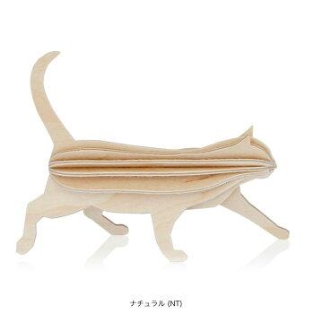 Lovi(ロヴィ)キャット猫(ブラック、グレー、ナチュラル、イエロー4色)/北欧オーナメントカードねこ白樺【メール便OKプレゼント】